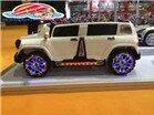 Ô tô điện trẻ em LX1528