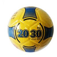 Bóng Đá Geru Futsal 2030 Vàng