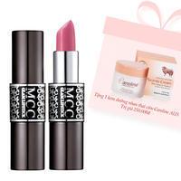 Son môi MCC Glam Lipstick #102 Pansy Pink 3g