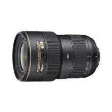 Ống kính Nikon AF-S Nikkor 16-35mm f/4G ED VR