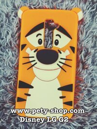 Ốp Disney Tiger LG G2
