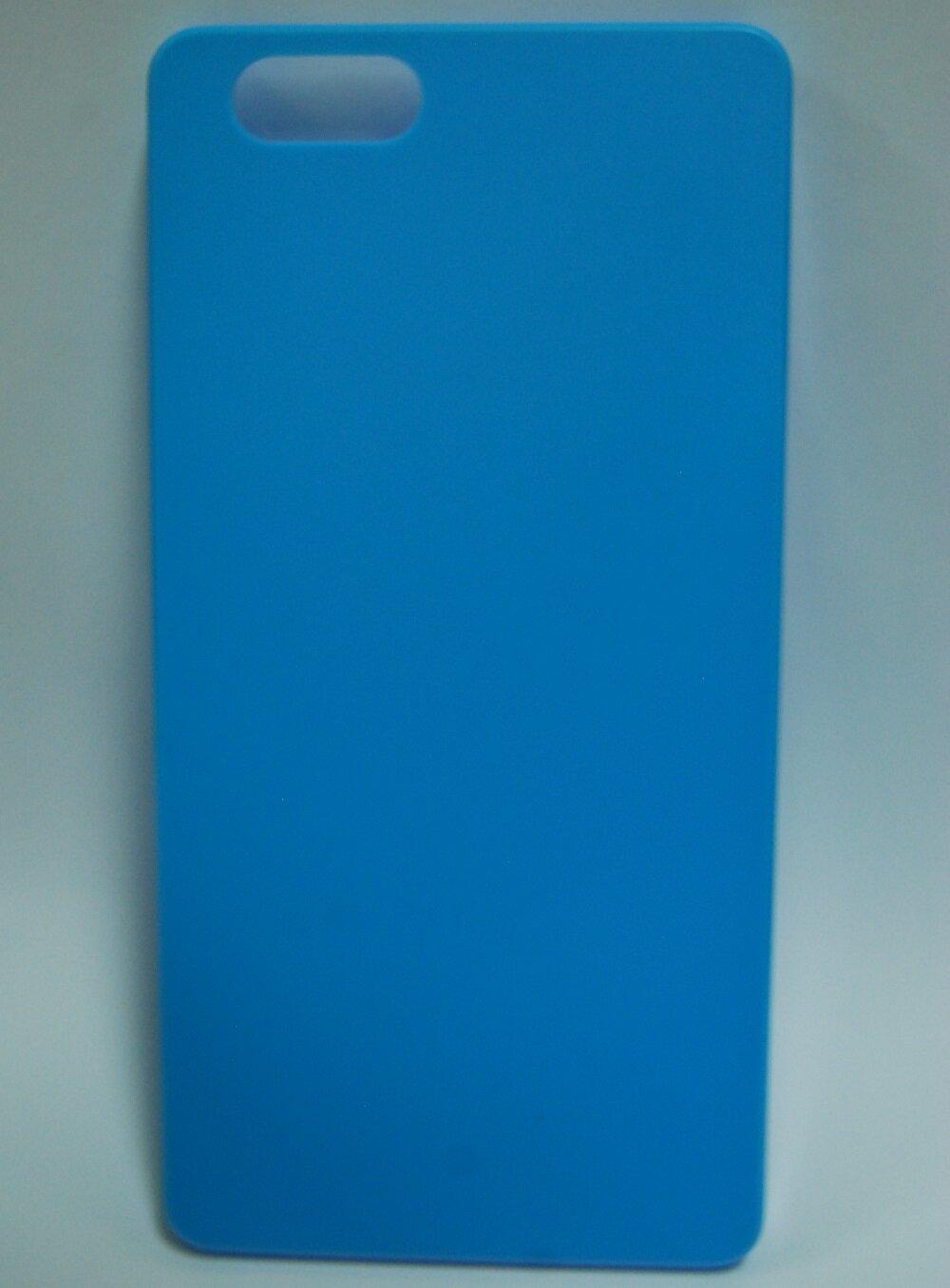 Ốp lưng điện thoại Oppo R1 R829