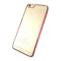 Ốp lưng Meephong iPhone 5
