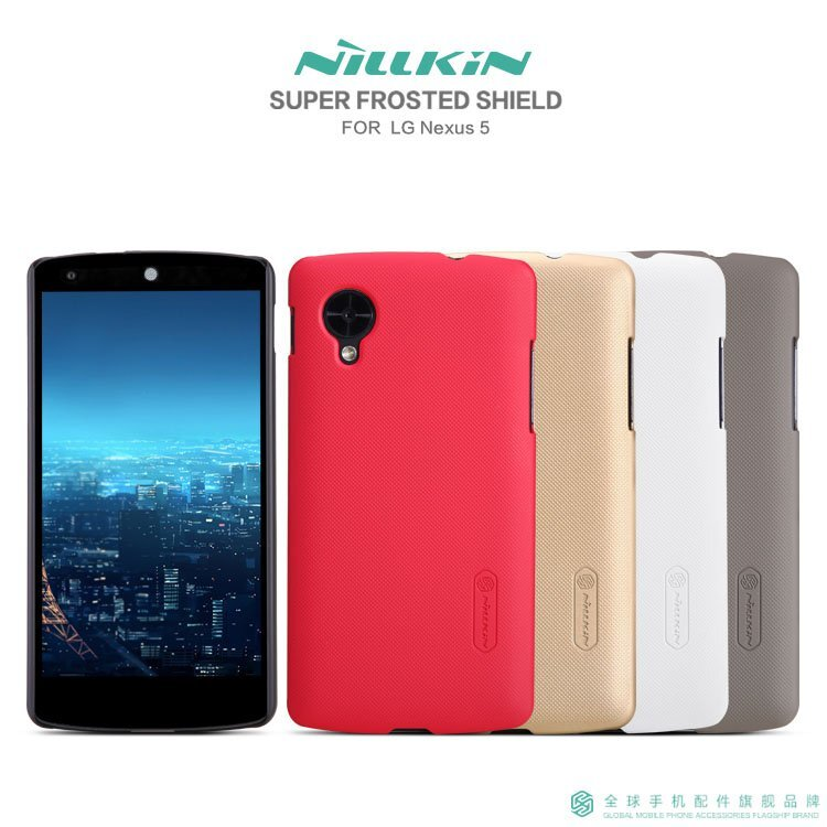 Ốp lưng Nexus 5 NILLKIN