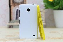 Ốp lưng nhựa vân da Lumia 630 X-Mobile