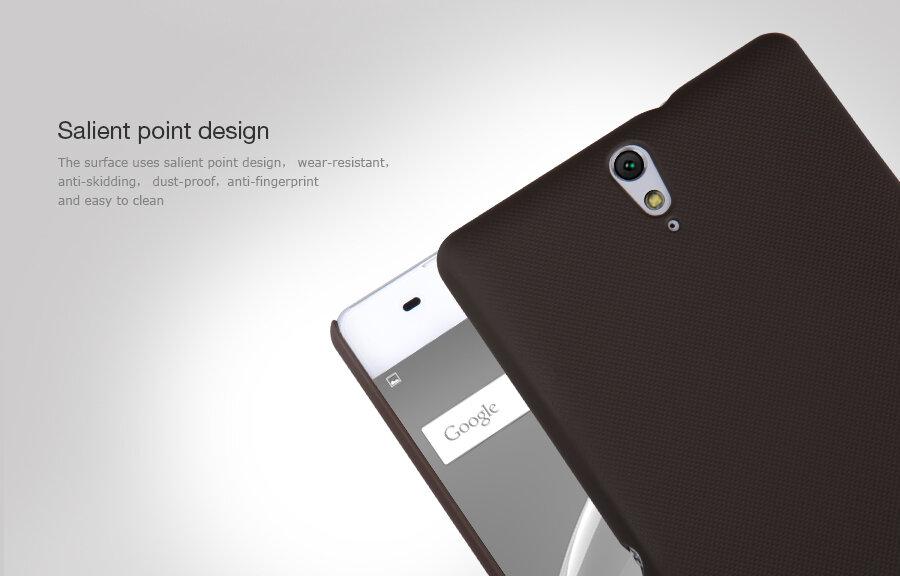 Ốp lưng Nillkin Sony Xperia C5 Ultra