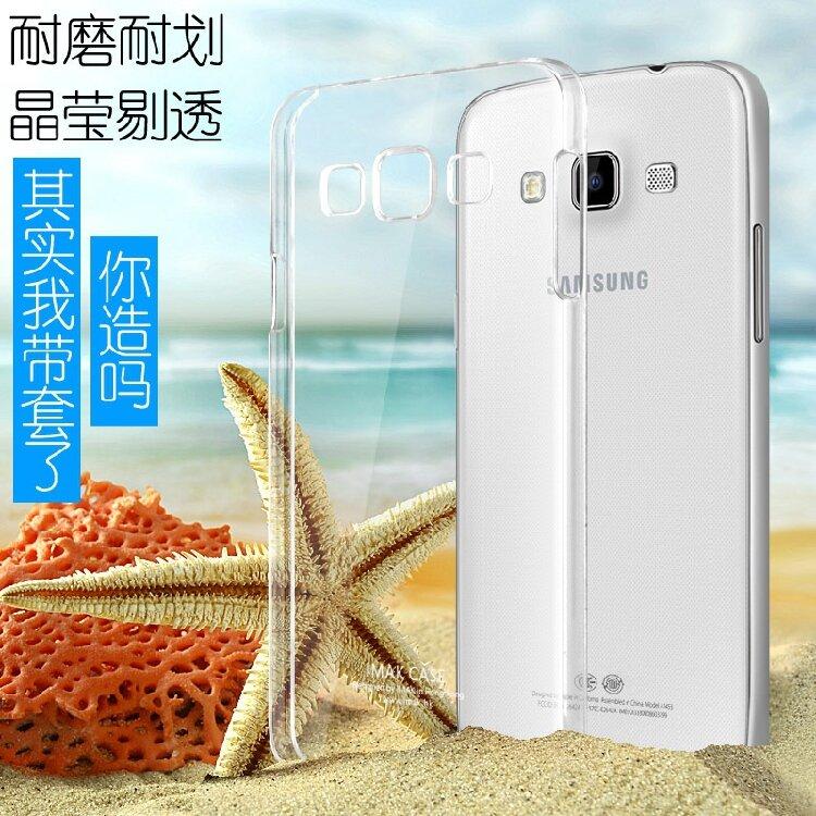 Ốp lưng Samsung Galaxy A3 - A3000 hiệu Imak chính hãng
