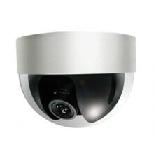 Camera dome AVTECH AVK522 (AVK-522)