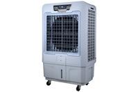 Máy làm mát không khí Kangaroo KG50F46