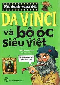 Nổi Danh Vang Dội - Davinci Và Bộ Óc Siêu Việt