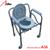 Ghế bô vệ sinh và tắm có bánh xe Akiko A36