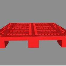 Pallet lót sàn Long Thành PL01-LS (1200×1000)