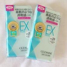 Phấn nền Cezanne UV Foundation EX PLUS EX2 11g