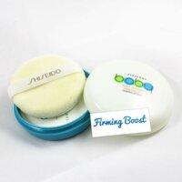Phấn rôm cho bé Shiseido Baby Powder 150g