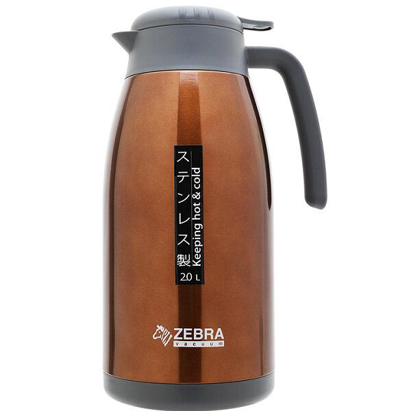 Phích - Bình giữ nhiệt Zebra 112969  Smart II - 2L