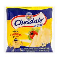 Phô mai lát vị sữa Chesdale gói 250g 12 lát