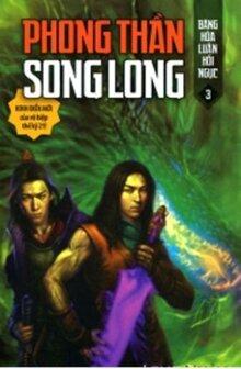 Phong Thần song long (T3) - Băng Hỏa Luân Hồi ngục - Long Nhân