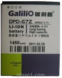 Pin điện thoại HTC G7z
