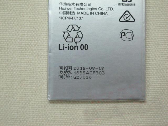 Pin điện thoại Huawei Ascend P8 chính hãng