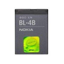 Pin Điện Thoại Nokia BL-4B - 700mAh
