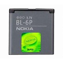 Pin điện thoại Nokia BL-6P