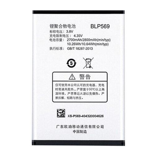 Pin điện thoại Oppo BLP569 2700mAh