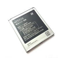Pin điện thoại Samsung Galaxy J SC-02F