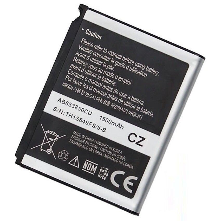 Pin điện thoại samsung Nexus S I908