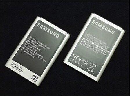 Pin điện thoại Samsung Note3 N900