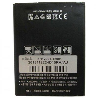 Pin điện thoại Sky 850