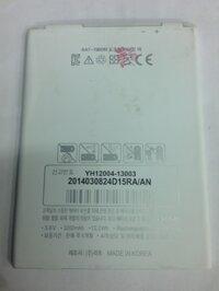 Pin điện thoại Sky A890