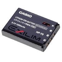 Pin máy ảnh Casio NP-70