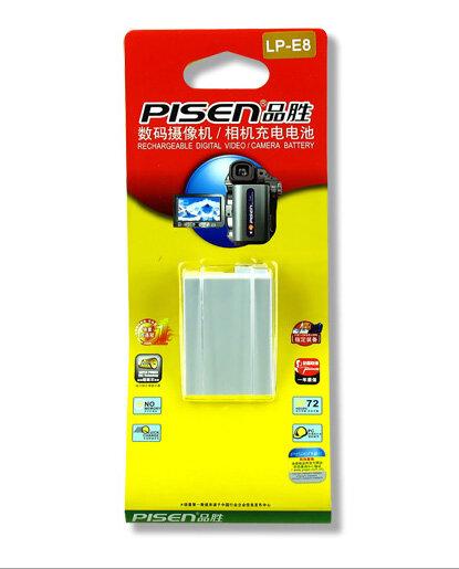 Pin Pisen LP-E8