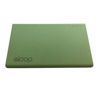 Pin sạc dự phòng Eloop E12 11000mAh