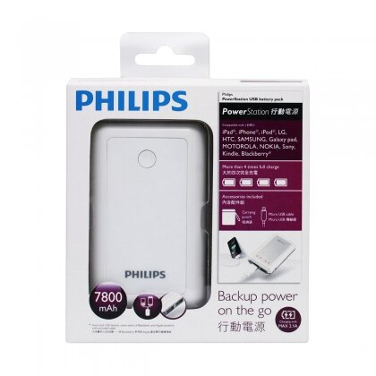Pin sạc dự phòng Philip 7800mAh DLP7800