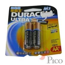 Pin tiểu AA Alkaline Duracell MN 1500/B2