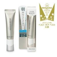 Kem lót dưỡng da Shiseido Elixir Superieur Day Care Revolution