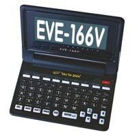 Tân từ điển EVE-166V - 4 bộ đại từ điển