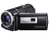 Máy quay Sony HDR-PJ260E