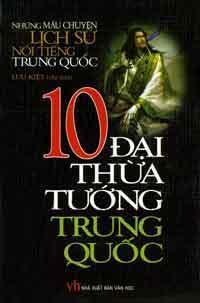 10 Đại thừa tướng Trung Quốc - Lưu Kiệt