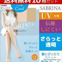 Quần tất Sabrina Summer Cool chống tia cựu tím UV Nhật Bản