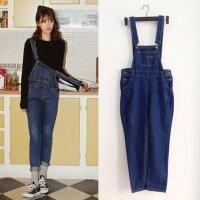 Quần yếm Jeans dài