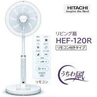 Quạt cây Hitachi HEF-120R