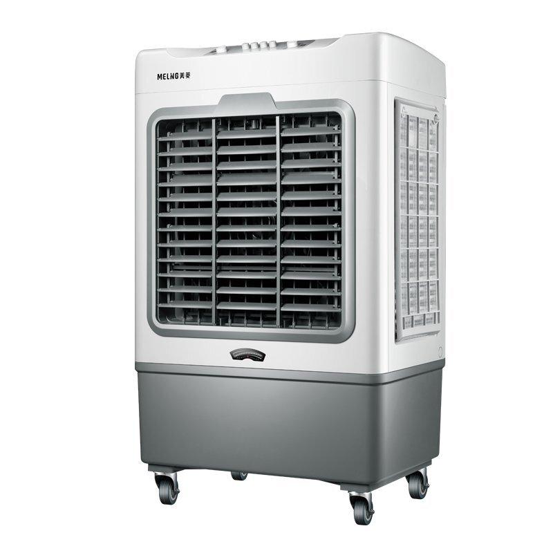 Quạt điều hòa không khí Meling MFS-1505T