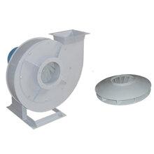 Quạt ly tâm siêu cao áp QLTSC-2P02