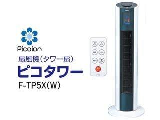 Quạt tháp Toshiba F-TP5X