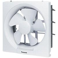 Quạt thông gió Panasonic FV-20AU9 - 22W