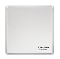 Ăngten khuếch đại Wireless TP-Link TL-ANT5823B
