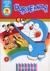 Doraemon Truyện Tranh Nhi Đồng - Tập 4 - Tác giả: Fujiko.F.Fujio