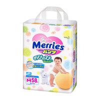 Tã quần Merries size M58 miếng (trẻ từ 6 - 11kg)
